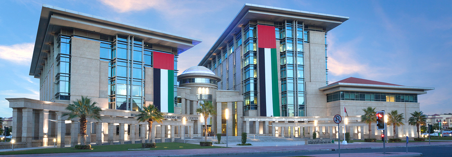 Dubai center